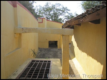 Rajaji Memorial, Thorapalli