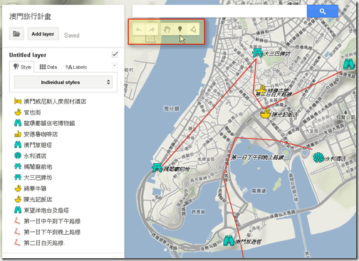 Google Maps Engine Lite-04