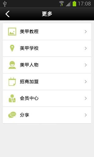 中華電信emome:4G涵蓋率遍布全台,行動生活輕鬆升級 > 客服中心