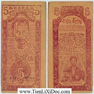5 Đồng Cụ Hồ 1947