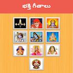 Bhakti Geeta-Telugu Devotional