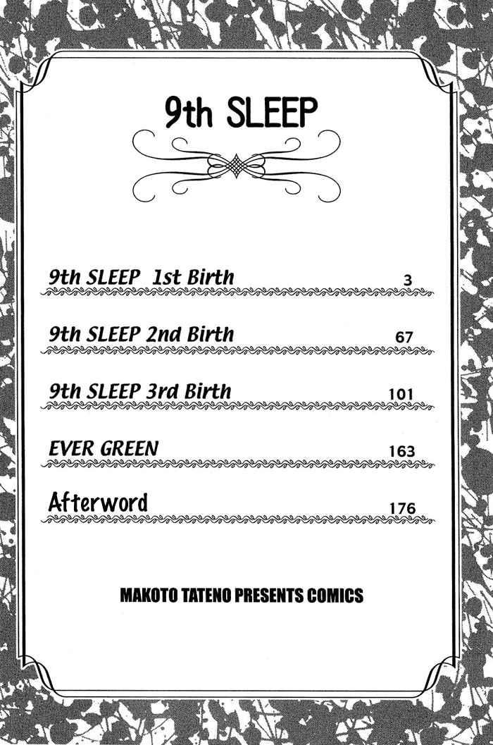 9th Sleep Chap 001