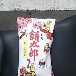 2005-05-24 13-45-51_0001.JPG