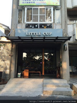 小杯子(LITTLE CUP)