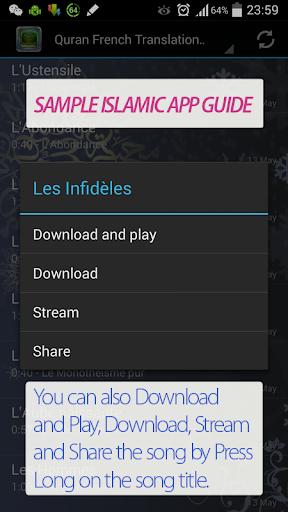 【免費音樂App】Quran Portuguese Translation-APP點子