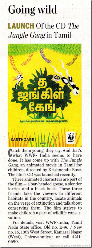 The Hindu Chennai Edition Metro Plus Page 4 The Jungle Gang Animated Tamil Film News