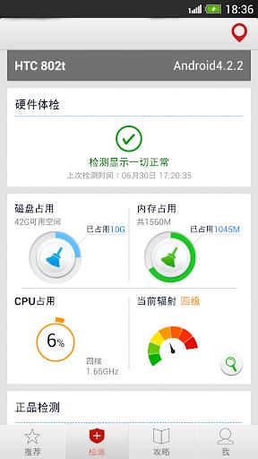 小米手機 (Android) - 沙發教你裝軟件--小米盒子無需越獄&破解~如何簡單安裝軟件,看直播!~ - 手機討論區 - Mobile01