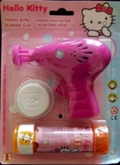 hello kitty gun
