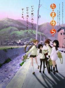 Tamayura - Tamayura OVA VietSub