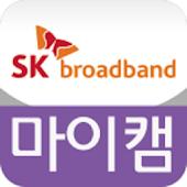 Download 마이캠A APK