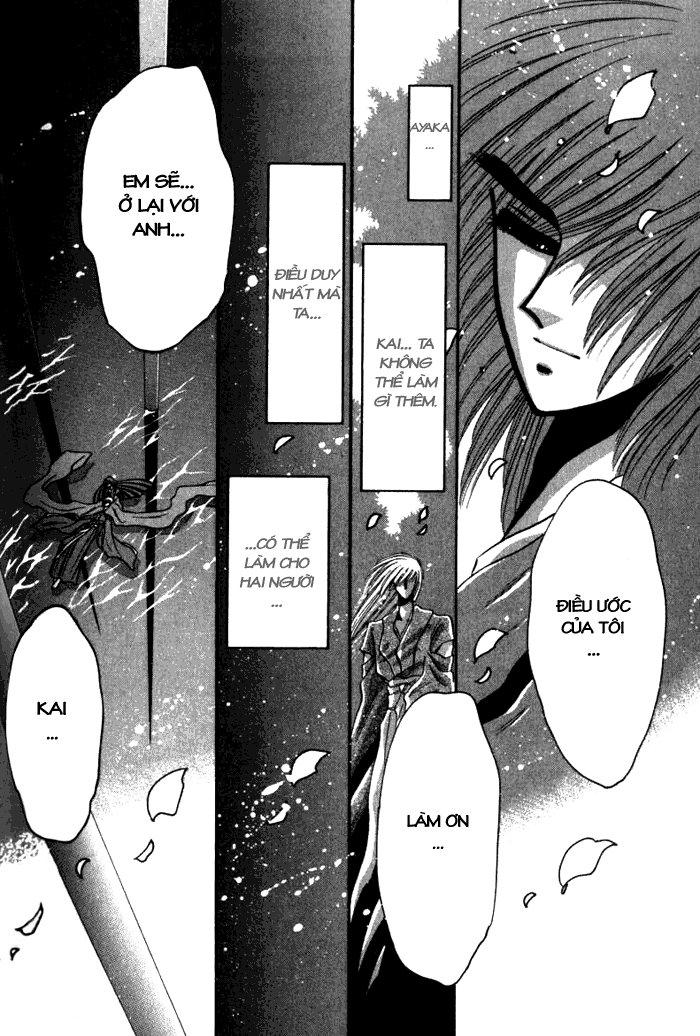 Moryo Kiden Chap 013