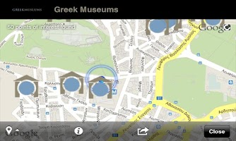 Screenshot of Greek Museums