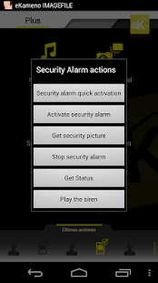 REMOTE IP Security Cam Alarm - screenshot thumbnail