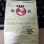 2007-10-10 22-01-42 002.JPG
