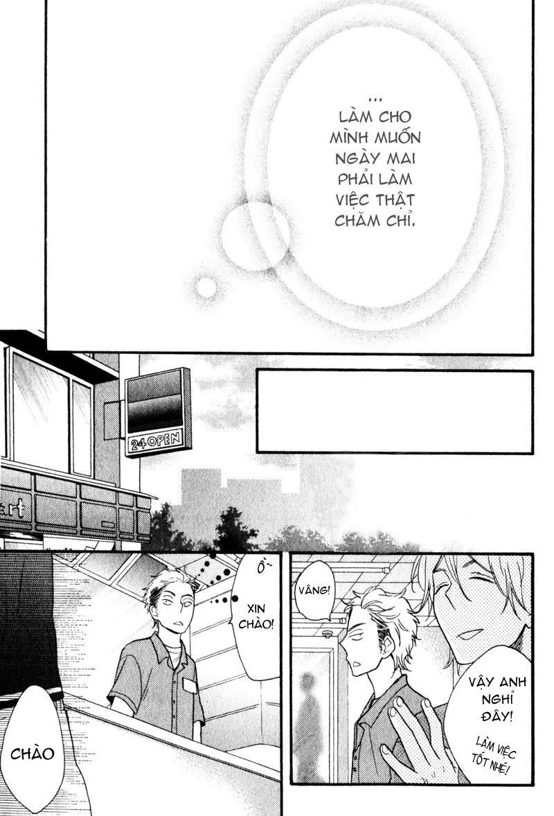 Konbini-kun Chap 002