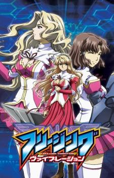 Xem Anime Thỏa Đam Mê Phần 3 -Free SS3 - Freezing SS3 VietSub