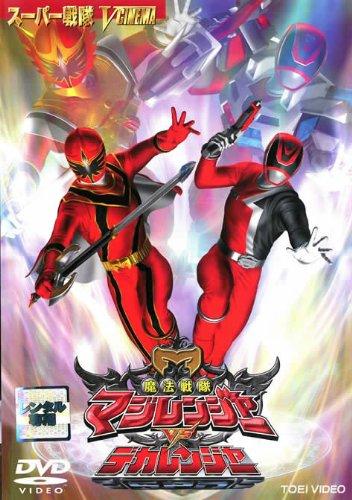 Siêu Nhân Phép Thuật Và Siêu Nhân Dekaranger - Siêu Nhân Mahou Sentai Magiranger vs. Dekaranger VietSub