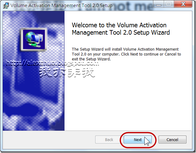 Welcome to the Volume Activation Management Tool 2.0 Setup Wizard