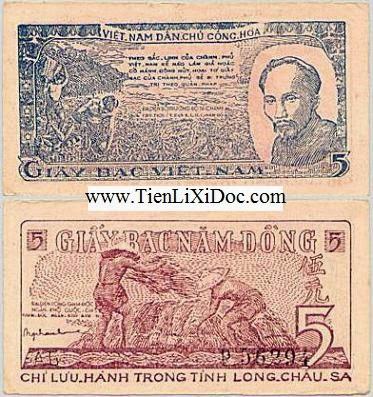 5 Đồng Cụ Hồ 1948(5 đồng long châu sa)