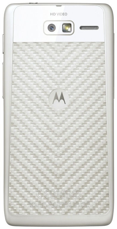 [RAZR-M_White_Back_ROW%255B4%255D.jpg]