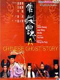 Thiện Nữ U Hồn Uslt – A Chinese Ghost Story Uslt (1987)