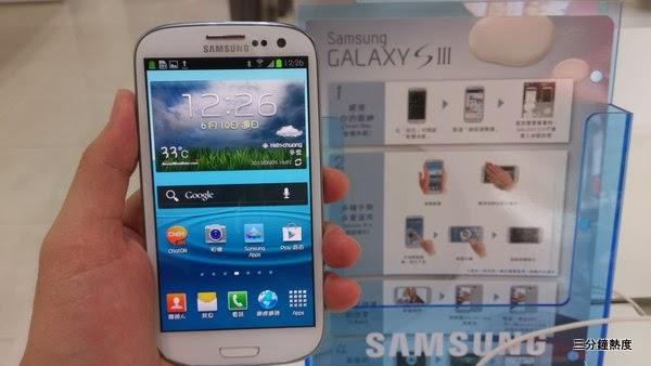 Galaxy S3開賣囉
