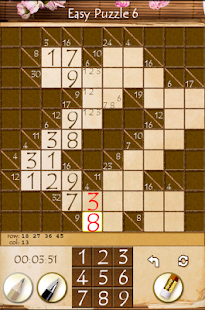 Real Kakuro *Улучшенная Sudoku Screenshot