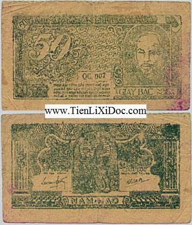 50 Xu Cụ Hồ 1948
