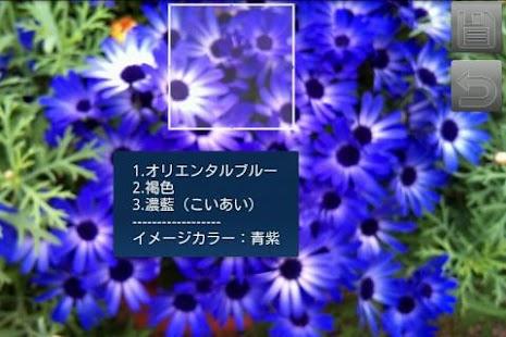 CrenaCam- screenshot thumbnail