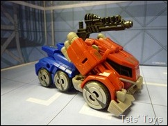 FOC optimus (5)