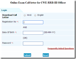 IBPS RRB Call Letter
