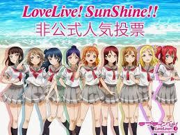 Nhóm Nhạc Thần Tượng -Love Live Sunshine