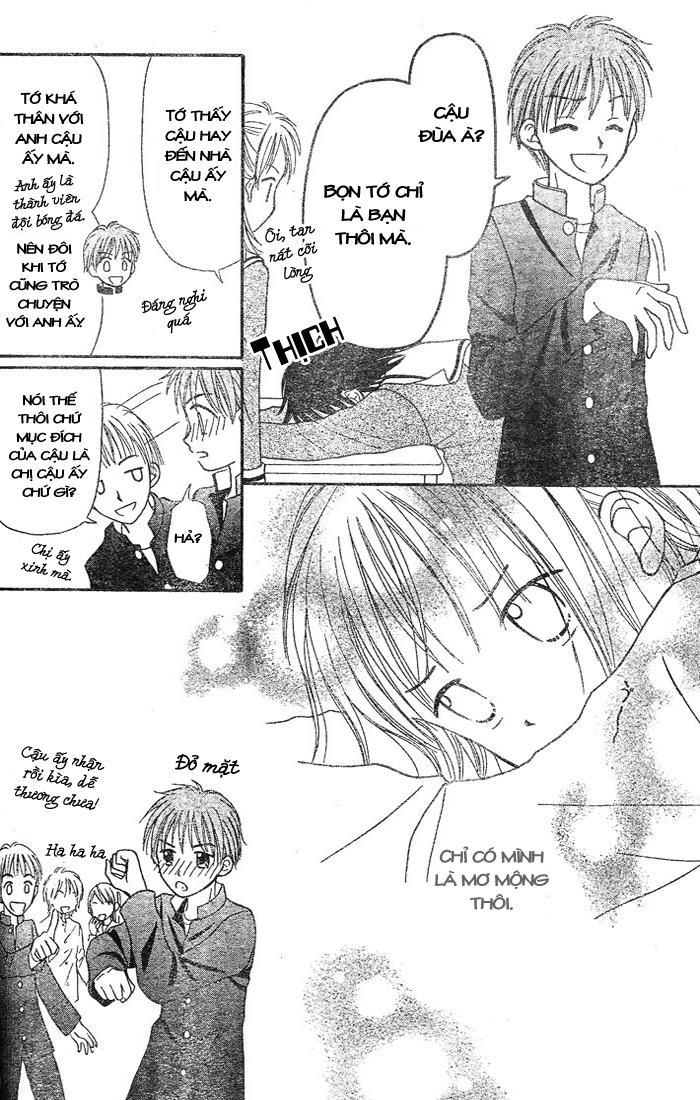 Sora no Mannaka Chap 001
