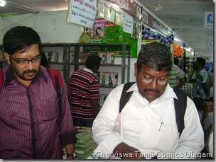 CBF Day 07 Photo 31 Stall No 372 POPULAR BLOGGER Annan Pala Pattarai Shankar in our stall