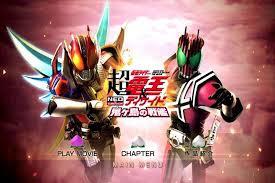 Chou Kamen Rider Den-O & Decade Neo Generations - Chiến hạm Onigashima /VietSub