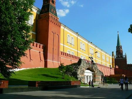 Obiective turistice Rusia: Zidul Kremlinului Moscova