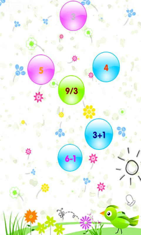Math Balloons- screenshot