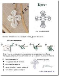 cruz de crochet