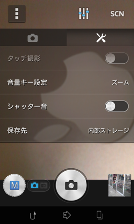 Screenshot 2014 09 30 12 43 47
