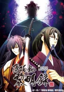 Hakuouki SS3 -Hakuouki Reimeiroku - Anime Hakuouki Reimeiroku VietSub