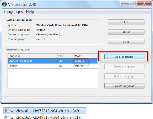 vistalizator windows 7 sp1