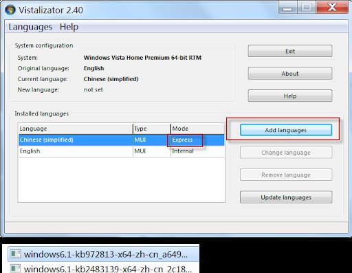 vistalizator windows 7 sp1