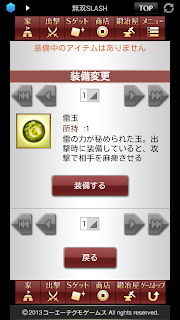Screenshot_2013-01-11-12-44-32.png