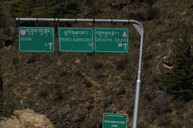 Directions on the Thimphu-Paro road