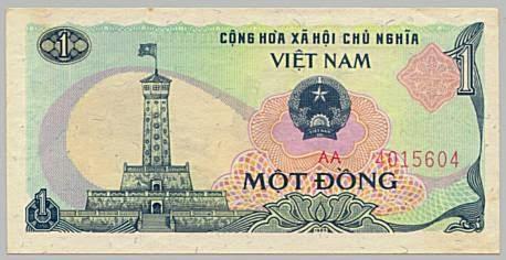 Tờ 1 Đồng Việt Nam Năm 1985