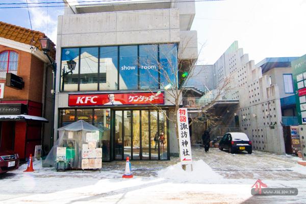 日本輕井澤KFC肯德基老爺