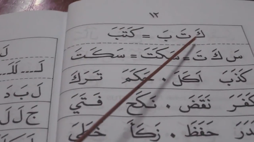Belajar Alquran Iqro