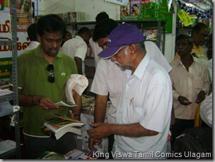 CBF Day 13 Photo 12 Stall No 372 Regular ComiRades at work that is buyin Comics