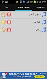 Best Islamic Songs of Afasy - screenshot thumbnail