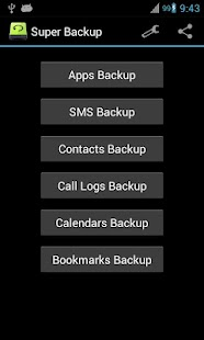 [Super Backup : SMS & Contacts] Screenshot 1